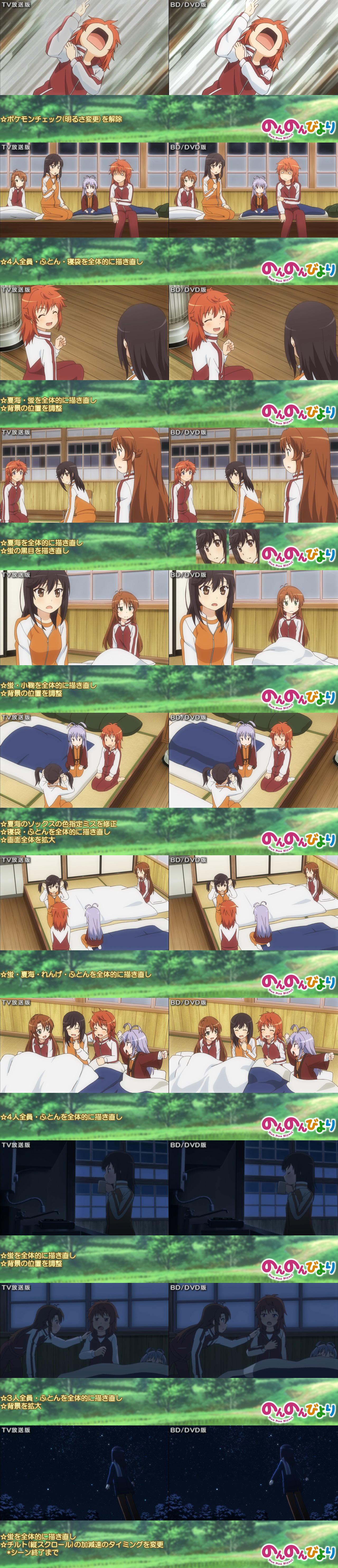 Non-Non-Biyori-TV-and-Blu-ray-Comparisons-Episode-11-2