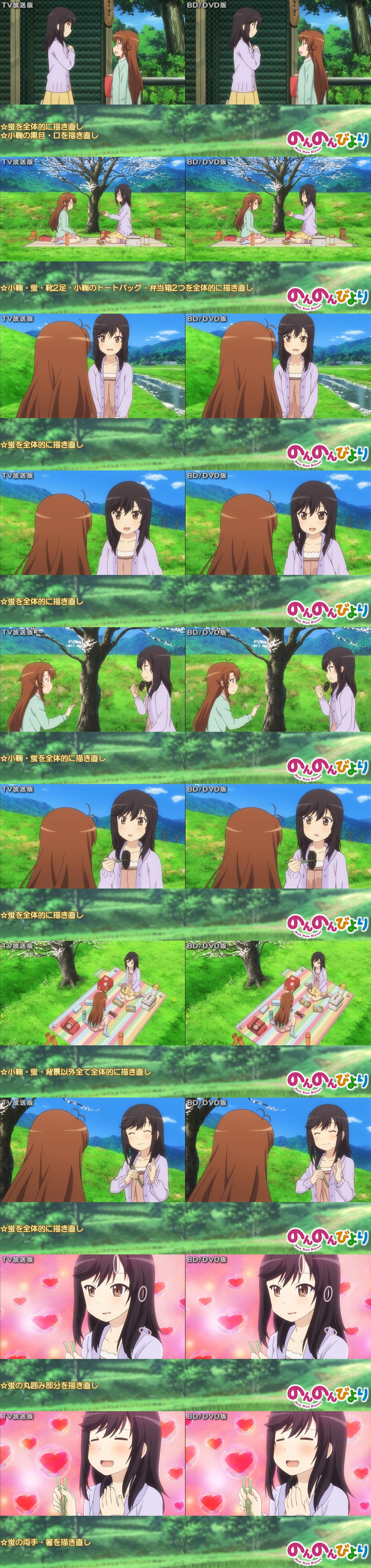 Non-Non-Biyori-TV-and-Blu-ray-Comparisons-Episode-12-1