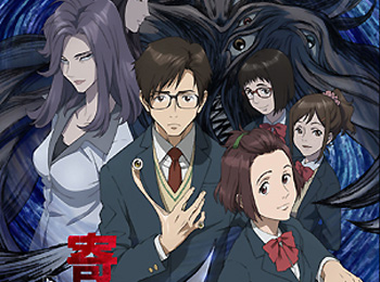 Parasyte-Anime-Cast,-Crew,-Visual-&-Character-Designs-Revealed