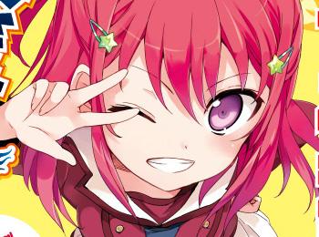 Studio-Triggers-Inou-Battle-Anime-Cast-&-Crew-Revealed