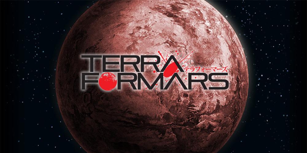 Terra-Formars-Website-Visual