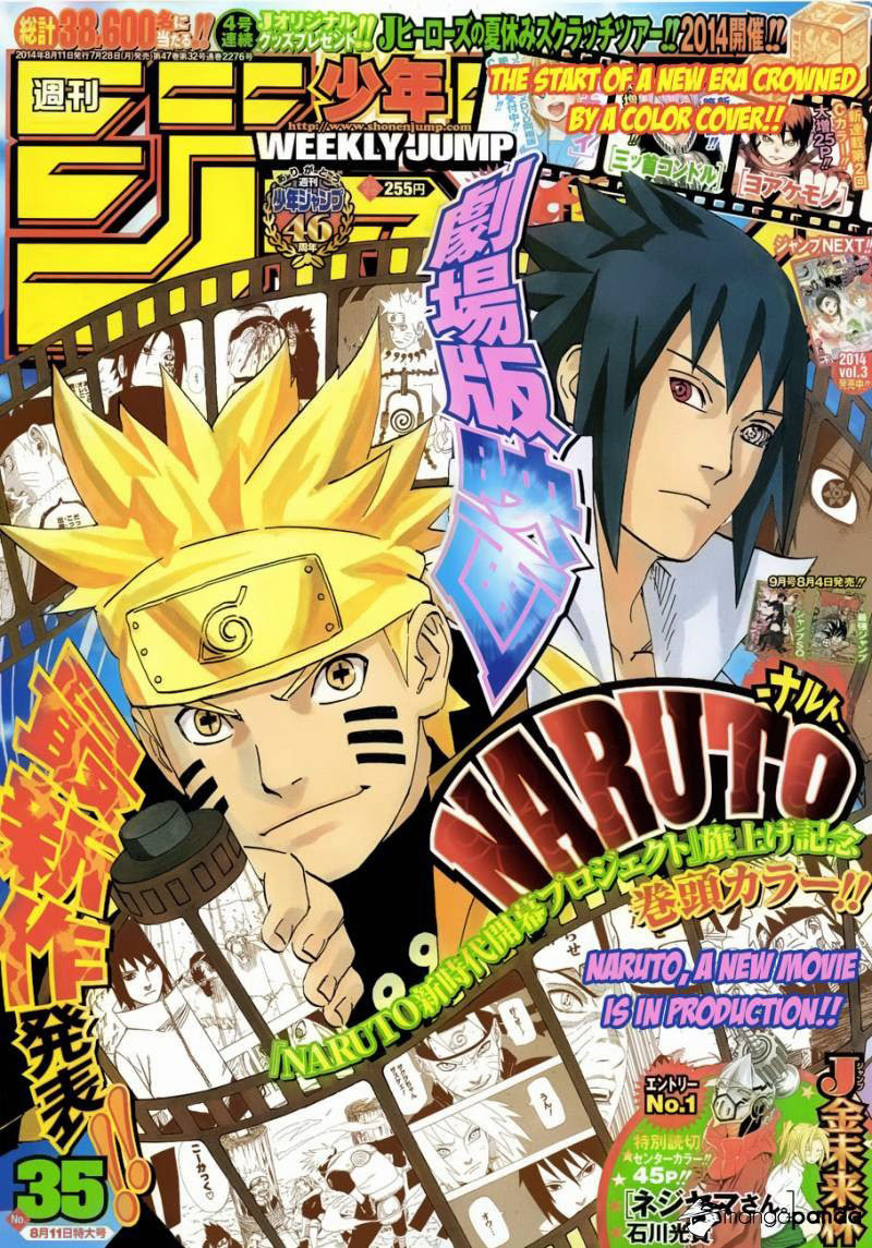 The-Last--Naruto-the-Movie--Announcement-Cover