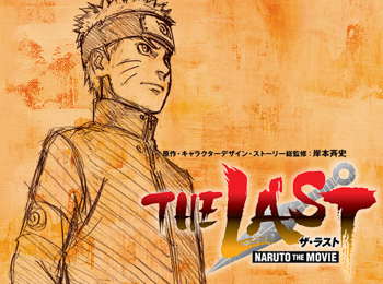 The Last -Naruto the Movie- Character Designs & Visual Revealed