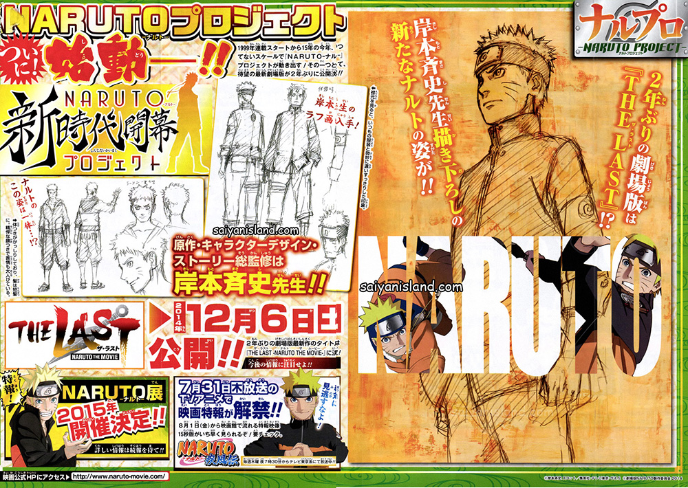 The-Last--Naruto-the-Movie--Reveal-Image