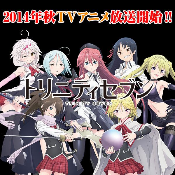 Trinity-Seven-Fall-Air-Date-Announcement