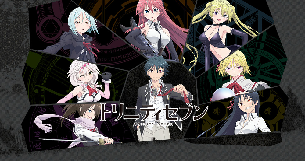 Trinity-Seven-Website-Visual
