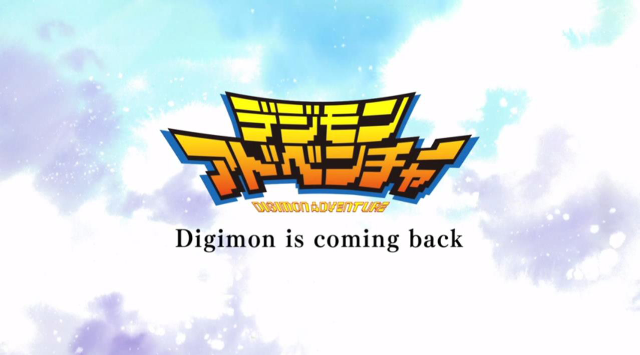2015-Digimon-Adventure-Anime-Announcement Image
