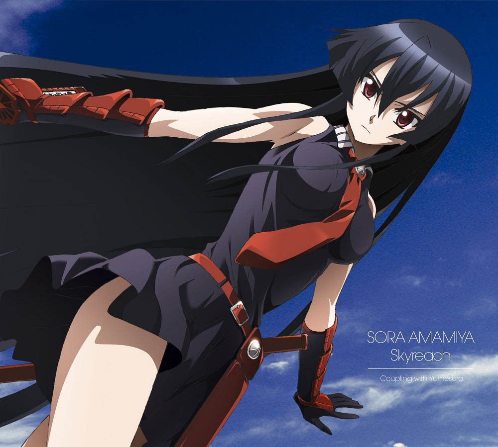 Akame-ga-Kill!-OST-Skyreach