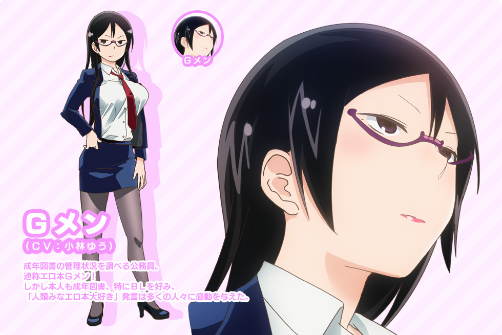 Denki-Gai-no-Honya-san-Character-Design-Erobon-G-Men