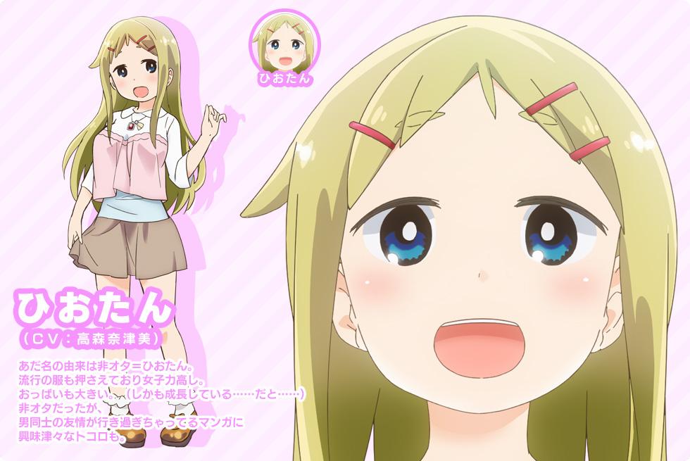 Denki-Gai-no-Honya-san-Character-Design-Hio-tan