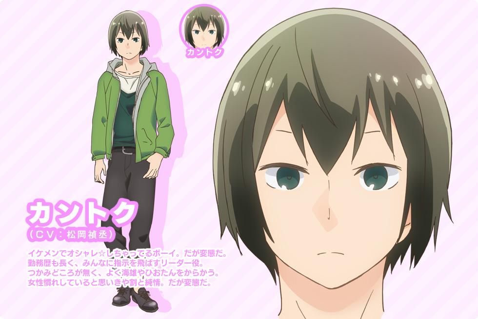 Denki-Gai-no-Honya-san-Character-Design-Kantoku