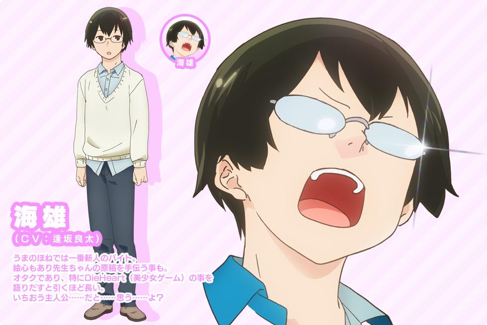 Denki-Gai-no-Honya-san-Character-Design-Umio