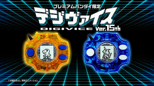 Digimon-15th-Anniversary-Digivices---Promotional-Video