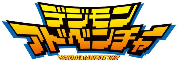 Digimon-Adventure-Japan-Logo