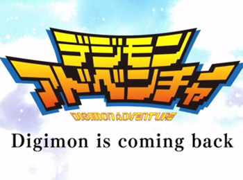Digimon-Adventure-Sequel-Anime-Announced-for-Spring-2015
