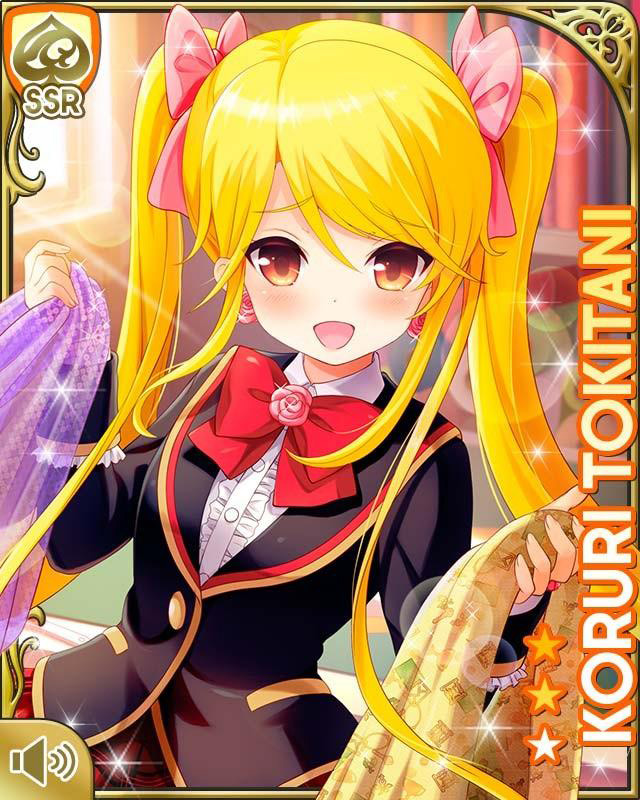 Girlfriend-(Beta)-Koruri-Tokitani