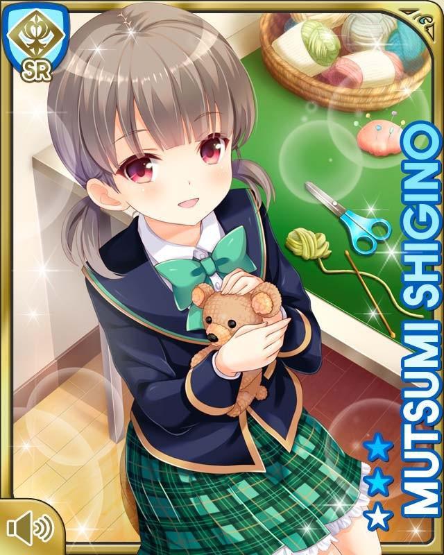 Girlfriend-(Beta)-Mutsumi-Shingino