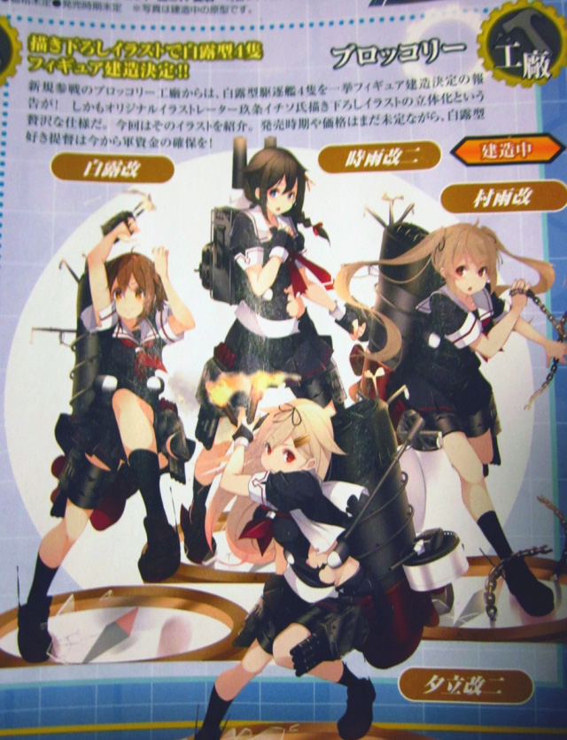 KanColle-Shiratsuyu-Class-Figures-Preview-Comiket-86