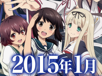 Kantai-Collection-Kan-Colle-Anime-to-Air-This-Winter-+-Visual-&-Crew-Revealed