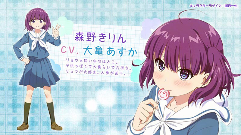 Koufuku-Graffiti-Anime-Character-Designs Kirin-Morino