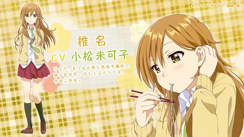 Koufuku-Graffiti-Anime-Character-Designs-Shiina