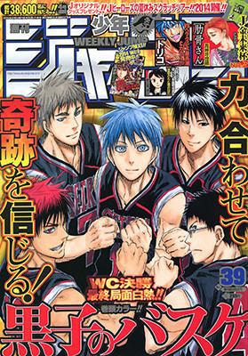 Kurokos-Basketball-Issue-30-Cover