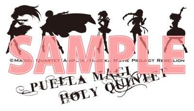 Mahou-Shoujo-Madoka★Magica-Rebellion-Holy-Quintet-T-Shirt-Logo-Comiket-86
