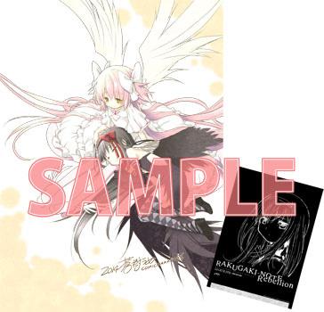 Mahou-Shoujo-Madoka★Magica-Rebellion-Rakugaki-Note-+-Poster-Comiket-86