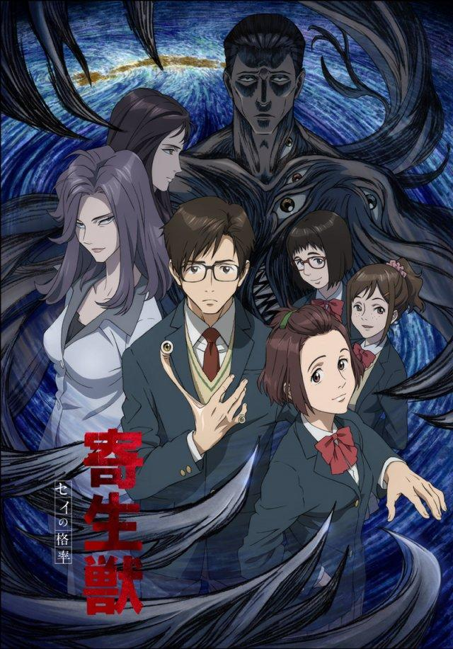 Parasyte Probability of Survival Visual 01