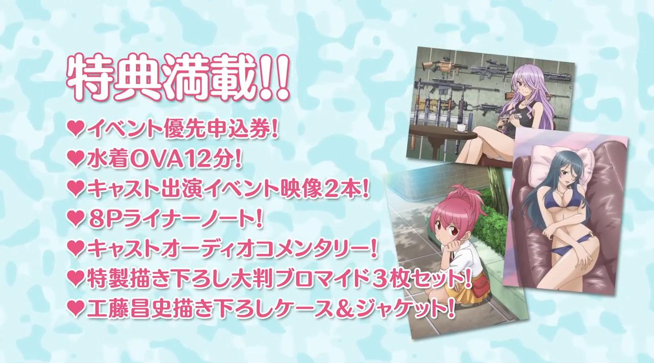 Sabagebu!-Blu-ray-Details 2