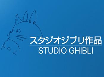 Studio-Ghibli-Plans-to-Close-Anime-Studio