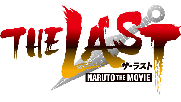 The-Last--Naruto-the-Movie----Extended-Teaser-Trailer