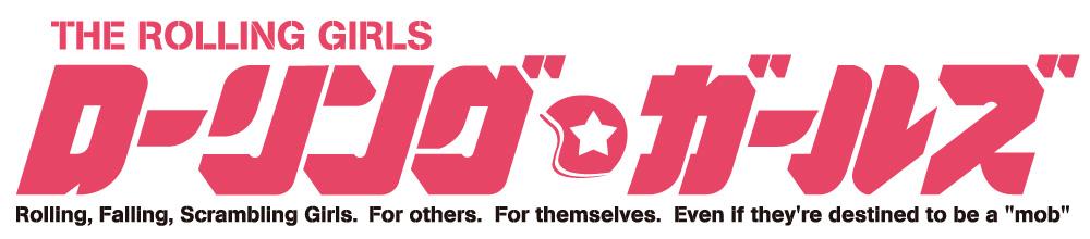 The-Rolling-Girls-Logo