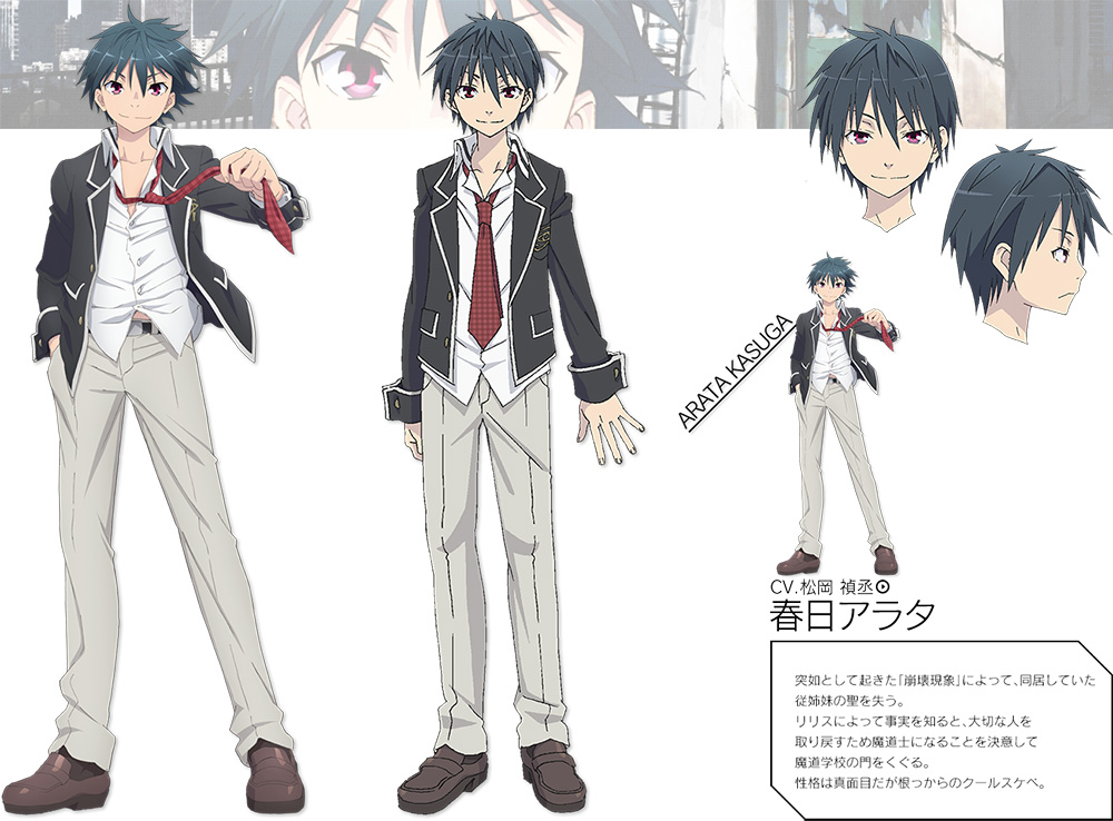 Trinity-Seven-Anime-Character-Designs-Arata-Kasuga