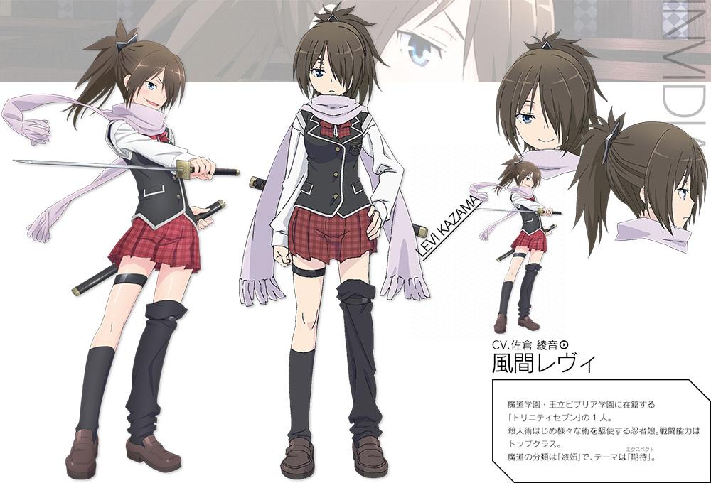 Trinity-Seven-Anime-Character-Designs-Levi-Kazama