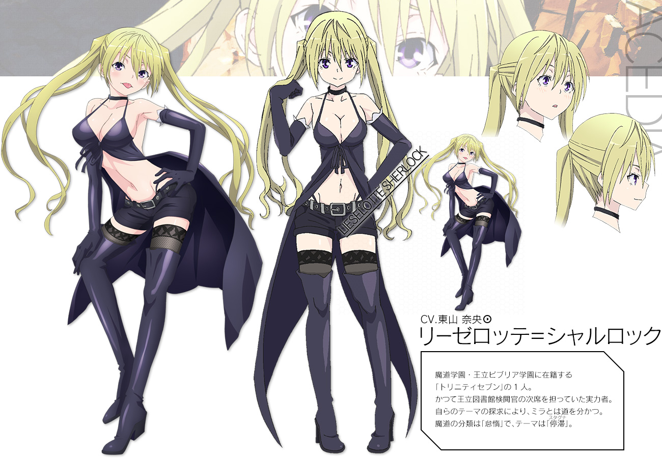 Trinity-Seven-Anime-Character-Designs-Lieselotte-Sherlock