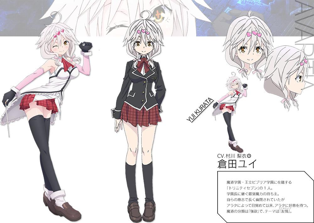 Trinity-Seven-Anime-Character-Designs-Yui-Kurata