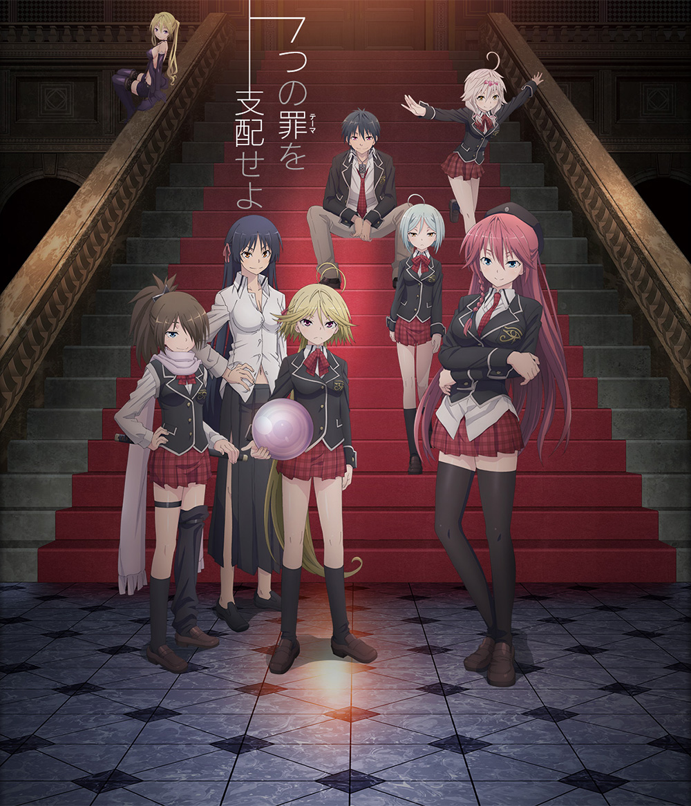 Trinity Seven Anime Cast Visual Character Designs Promotional Video Revealed Otaku Tale ‭ expected by thousands of fans continued the anime show directed by nishikori hiroshi based on the cult manga. trinity seven anime cast visual
