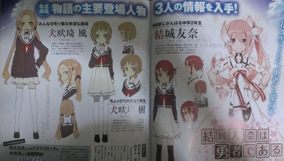 Yuuki-Yuuna-wa-Yuusha-De-Aru-Anime-Character-Designs