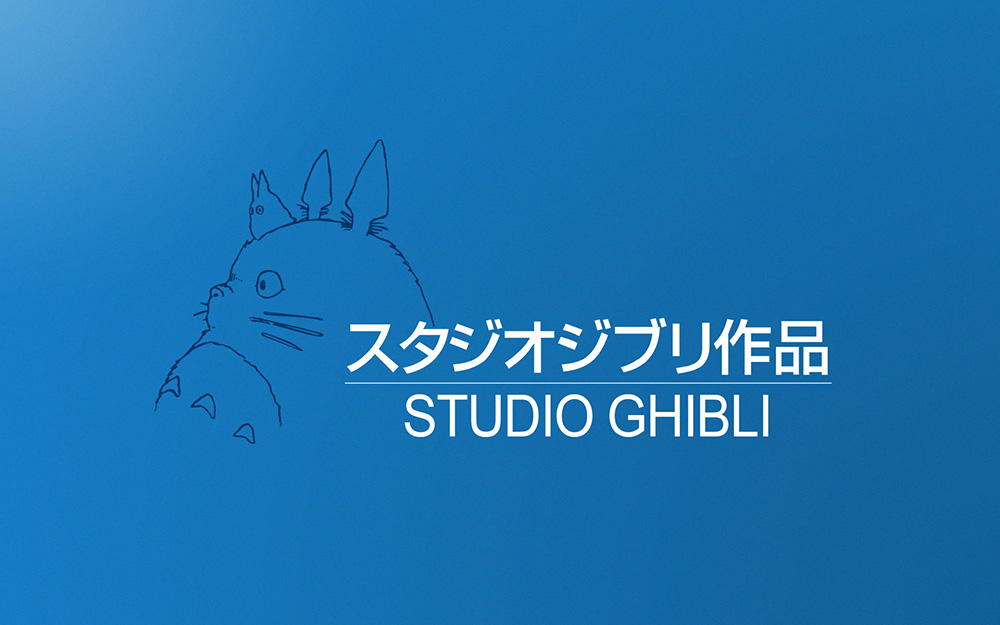 Studio-Ghibli Logo