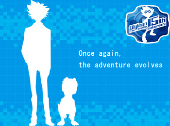 2015-Digimon-Adventure-Sequel-Anime-Set-6-Years-after-Original-+-Blu-ray-Box-Set-Preview
