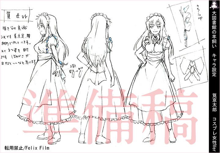 Daitoshokan-No-Hitsujikai-Character-Design-Kyoutarou-Kakei-Dress