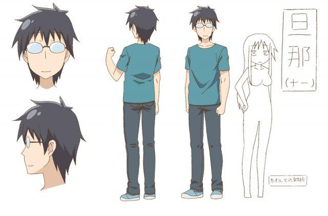 Danna-ga-Nani-o-Itteiru-ka-Wakaranai-Ken-Anime-Character-Design-Hajime-Tsunashi