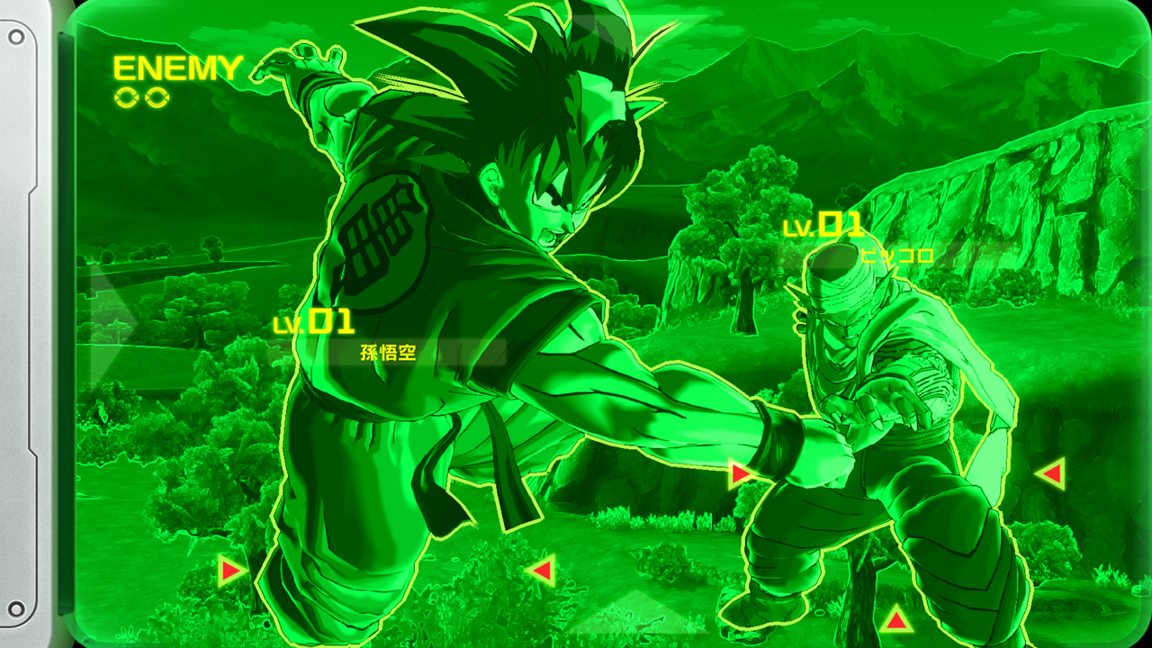 Dragon-Ball-Z-Xenoverse-Gameplay-Screenshot-12