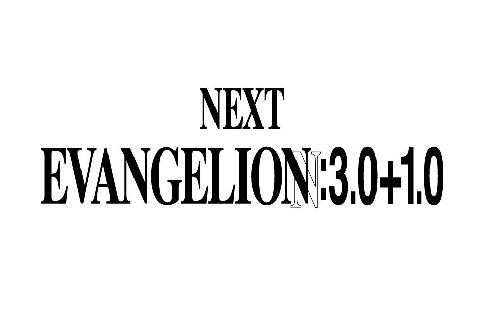 Evangelion-3.0-+-1.0-Logo