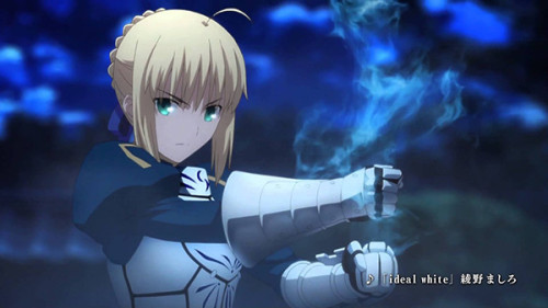 Fate-stay-night-–-Commercial-4