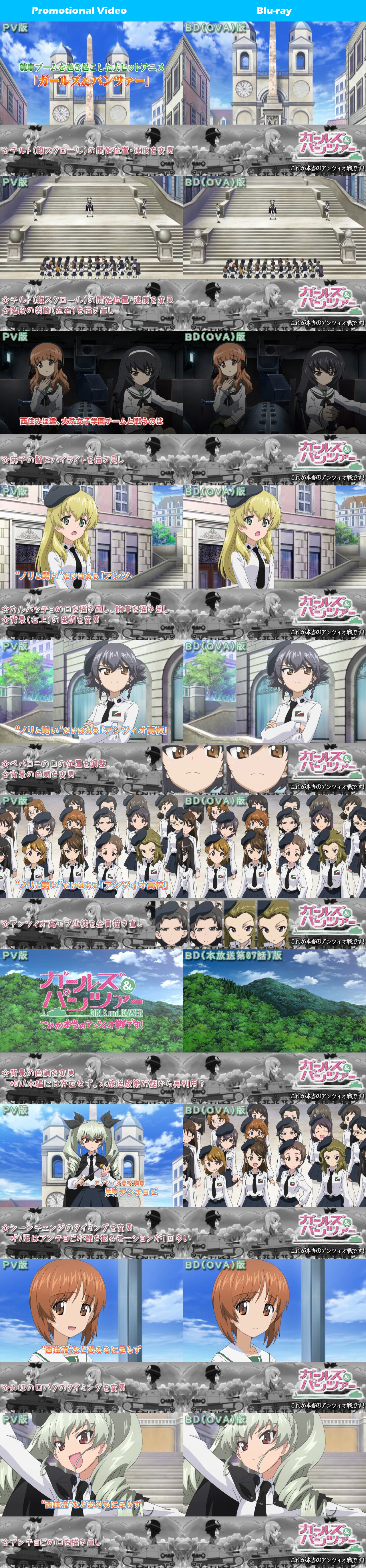 Girls-Und-Panzer-Kore-Ga-Hontou-No-Anzio-Sen-Desu-TV-and-Blu-ray-Comparison-1