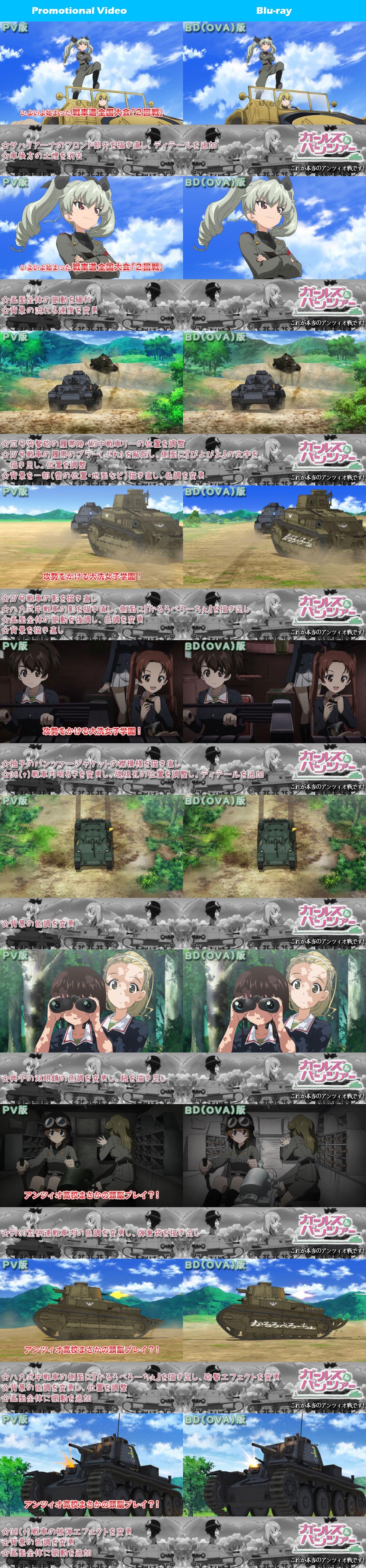 Girls-Und-Panzer-Kore-Ga-Hontou-No-Anzio-Sen-Desu-TV-and-Blu-ray-Comparison-3