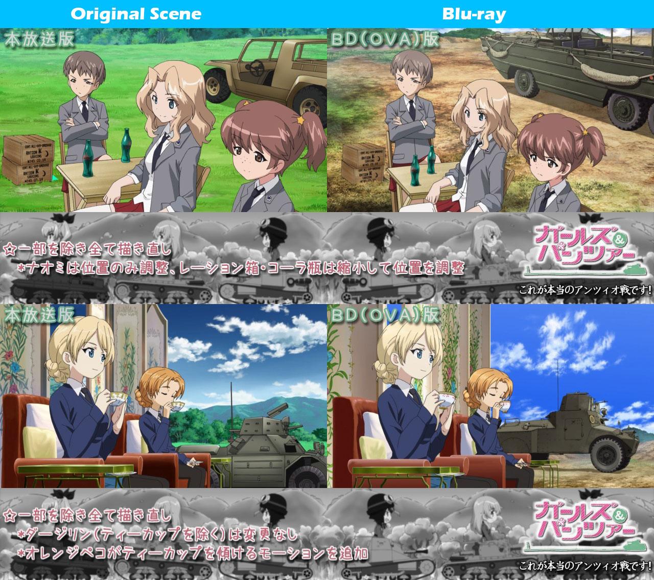 Girls-Und-Panzer-Kore-Ga-Hontou-No-Anzio-Sen-Desu-TV-and-Blu-ray-Comparison-7