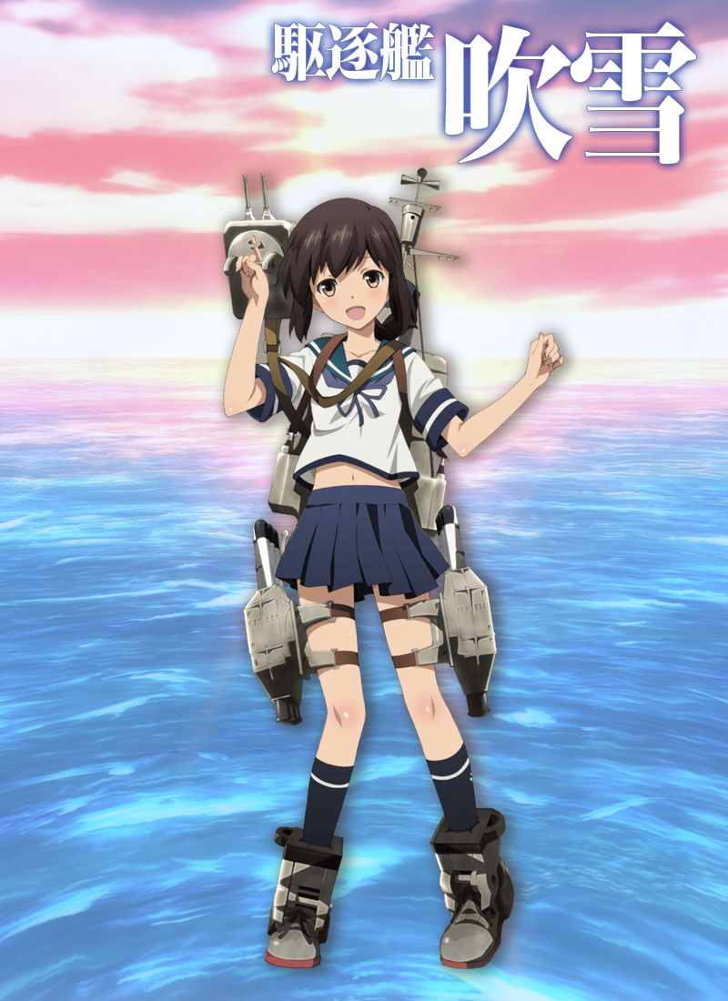 Kantai-Collection-Kan-Colle-Anime-Character-Designs-Kuchikukan-Fubuki